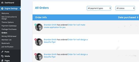 View Orders