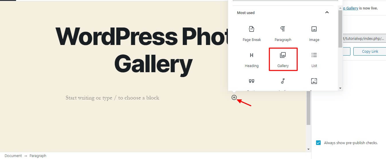 Select gallery block